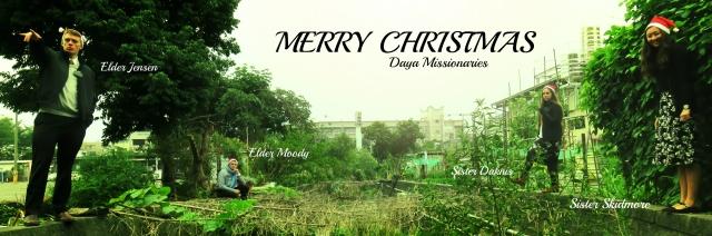 christmas9-1